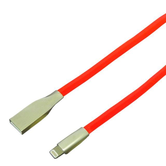 IUD-ZLC120R-1